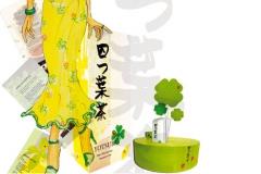 Yotsuba (Produktentwicklung)